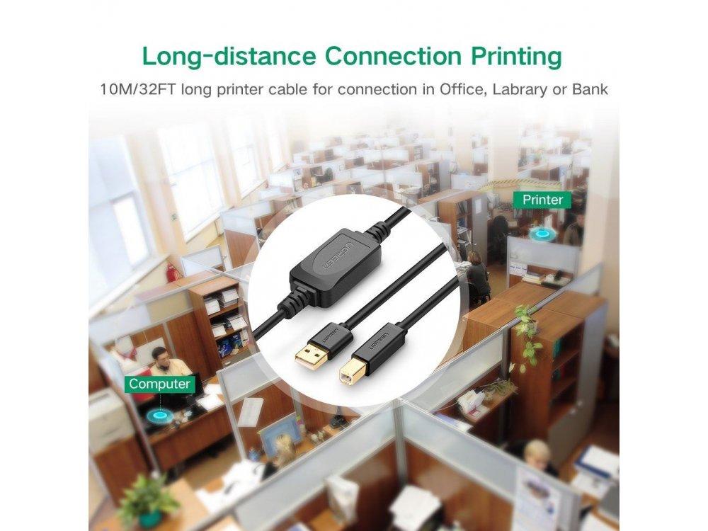 Ugreen USB 2.0 σε USB-B Καλώδιο Active Printer / Scanner Cable 15μ. - 30936