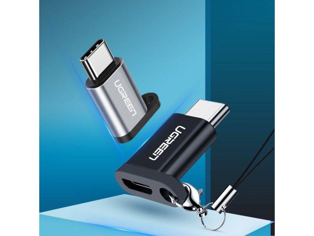 Ugreen Αντάπτορας Micro-USB Θηλυκό σε USB-C - 40945, Ασημί