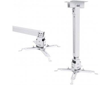 VANKYO PM20-1 Βάση Οροφής & Τοίχου για Projector Έως 30kg, Universal, Ρυθμιζόμενο 12-60cm, Επικλινές 15°, Λευκή